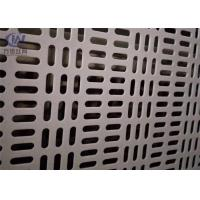 Buy cheap Slotted Hole Anodized Decorative Perforated Aluminum Sheet Metal from wholesalers