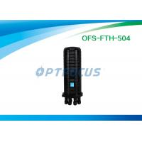 Buy cheap Outdoor 96 Cores Fiber Optic Enclosures 490×220 mm Pole Mounting  6 Port from wholesalers