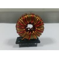Buy cheap High Current Toroidal Inductor Common Mode Choke Ferrite Iron Core Inductor Coil For Switching from wholesalers