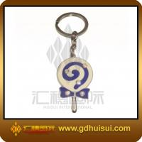 Buy cheap fashionable customized metal keychain from wholesalers