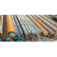 Buy cheap EN 10025-2 S355JR Steel Round Bar High Strength Structural Steel Q345B S355JR Round Rod from wholesalers
