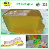 Buy cheap Label Hot Melt Pressure Sensitive Adhesive With Yellow Transparent Block from Wholesalers