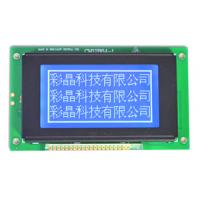 Buy cheap The cheapest 128x64 STN LCD module,cog,parallel interface,3v or 5V (CM12864-1) from wholesalers