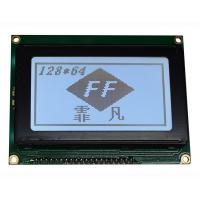 Flat Rectangle Graphic Dot Matrix LCD Module 93*70mm For Communication Equipment