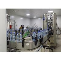 Buy cheap Automatic RO Water Bottling Plant Membrane Separation Technique High Speed from wholesalers