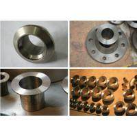Buy cheap Durable Sand Casting Metal Forgings Seamless Gear Rings with OEM Service from wholesalers