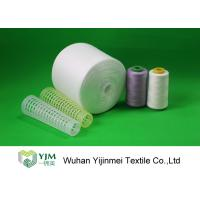 Buy cheap Household Garment Polyester Sewing Thread 3000M With Dyed / Raw White Color product