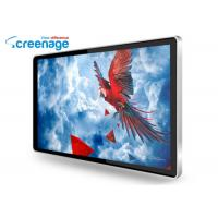 Buy cheap Small Screen 10.1 Inch HD Digital Photo Frame FCC With Music from wholesalers