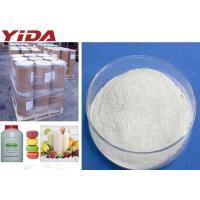 Buy cheap White Food Grade Carrageenan Powder Kappa Carrageenan Thickener CAS 9000-07-1 from wholesalers