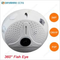 Buy cheap Digital PTZ 128g SD Card Recording HD 3MP CCTV Fisheye Camera from wholesalers