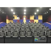 Buy cheap Luxury Seat 5d Cinema Seats System With Full Set Equipment List product