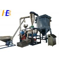 Buy cheap 45kw High Speed Plastic Pulveriser / Pulverizer Machine For Powder , Low Noise product