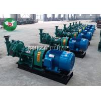 Buy cheap High Efficiency Centrifugal Sludge Pump High Concentration Slurry Transferring from wholesalers
