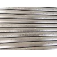 Duplex Stainless Steel Pipe, ASTM A790/790M ,A789/789M S31803 (2205 / 1.4462), UNS S32750 (1.4410),6 SCH40 6M for sale
