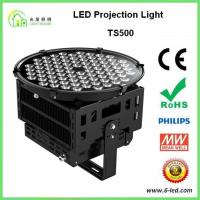 Buy cheap Outdoor Waterproof High Power High Mast Lighting Led 500w Led Projection product