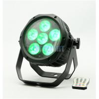 Buy cheap Water Proof Black Housing Battery Powered Wireless Dmx Led Light 60 Watt from wholesalers