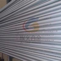 Buy cheap Hastelloy C276 alloy plate, strip, wire, bar,  forging, pipe, from wholesalers