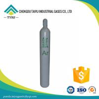 Buy cheap Factory of 99.999% High Purity Argon Gas, Ar Gas, Noble Gas from wholesalers