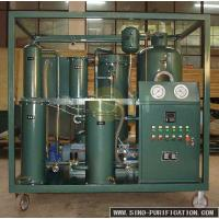 Buy cheap Hydraulic Lubricating Oil Purifier LV/GER Model Impurities Removal Explosion Proof from wholesalers