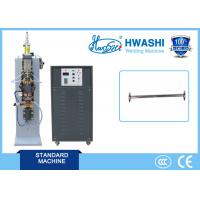 China Stable Performance Capacitor Discharge Welder for Hardware and  Appliances on sale