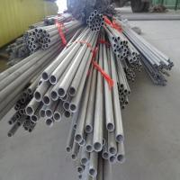 Buy cheap Seamless Tubing in Duplex Uns S31803 & S32205 from wholesalers
