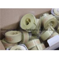 Buy cheap 100 Percent Aramid / Kevlar Garniture Fiber Tape Rolls High Intensity product