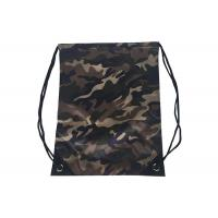 Buy cheap Eco Friendly Personalized Drawstring Bags Camouflage Printed PU Leather from wholesalers