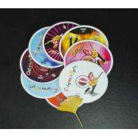 Buy cheap cd replication 700mb  muisc cd replication  children party music cd replication from wholesalers