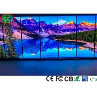 Buy cheap Wifi 4G SMD2121 P2.5 Mirror Poster Led Panel 1800cd/m2 from wholesalers