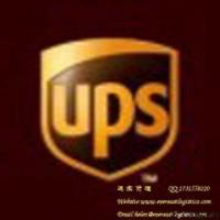Buy cheap Ups Courier Service from wholesalers