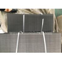 Buy cheap Plastic Extruder Screen Filter Mesh from wholesalers