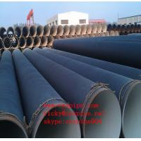 Buy cheap best price spiral steel pipe product