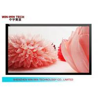 Buy cheap USB Drive 32 Inch LG Wall Mounted Digital Signage 1680 x 1050 from wholesalers