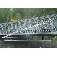 Buy cheap Multi-span Single Lane Steel Box Girder Bailey Bridges Structural Formwork Truss Construction product