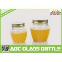 Buy cheap Wholesale customized glass jar for jam with lid product