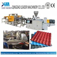 Buy cheap PVC+PMMA glazed roofing tiles extrusion machine from wholesalers