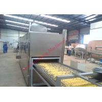 Buy cheap Nutritional Corn Snacks Making Machine , Sweet Corn Processing Equipment Twin Screw Extruder from wholesalers