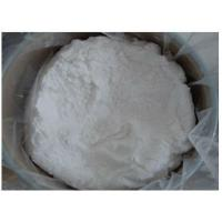 Buy cheap Creatine Anhydrous/Creatine Monohydrate/80mesh/200mesh(Cas no:57-00-1) from wholesalers