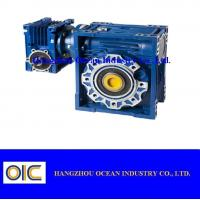Buy cheap Transmission Worm reduction gearbox for conveyor , agricultural bevel gearbox reducer product