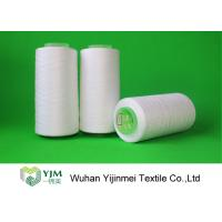 Buy cheap Polyester Raw White  Sewing Thread Yarn for Embroidery Thread , 100% Spun Polyester Yarns product