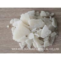 Buy cheap White Magnesium Chloride Pure Flake Deliquescence For Metallurgy , Machine from wholesalers