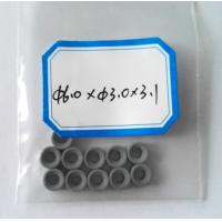 Buy cheap Permanent Bonded Neodymium Magnet from wholesalers