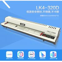 Buy cheap Office 200mic Pouch Laminating Machine Heavy Duty Pouch Laminator 1 Year Warranty from wholesalers