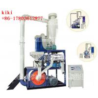 Buy cheap PVC grinder Machine Plastic Powder Plastic Pulverizer Machine plastic milling machine grinding machinery from wholesalers