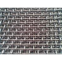 Buy cheap Stainless Steel Woven Crimped Wire Mesh Corrosion Resisting For Car Grille Mesh from wholesalers