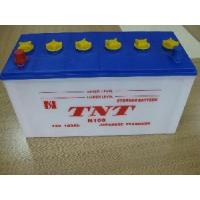 Buy cheap JIS Dry Car Battery 12V100ah (N100) from wholesalers
