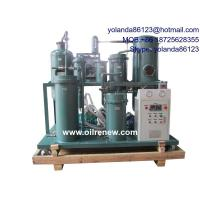 Buy cheap Vacuum Lubricating Oil Purifier Plant   Oil Purification System   Lube Oil Recycling Plant from wholesalers