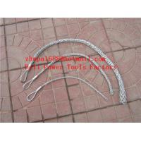 Buy cheap Pulling grip,Support grip  Non-conductive cable sock product