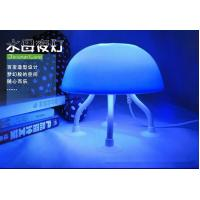Buy cheap Change DIY jellyfish light/lie prone to lie prone light/LED light from wholesalers