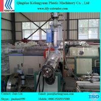 Buy cheap Soft PVC/PE sealing strip extrusion production line extruder machine manufacture from wholesalers